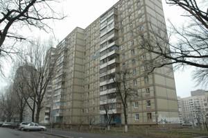 Квартира Пушиной Феодоры, 8, Киев, R-35344 - Фото