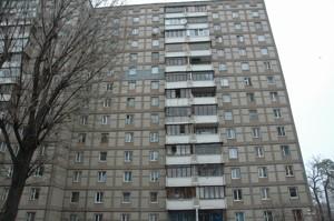 Квартира Пушиной Феодоры, 8, Киев, C-101732 - Фото 17