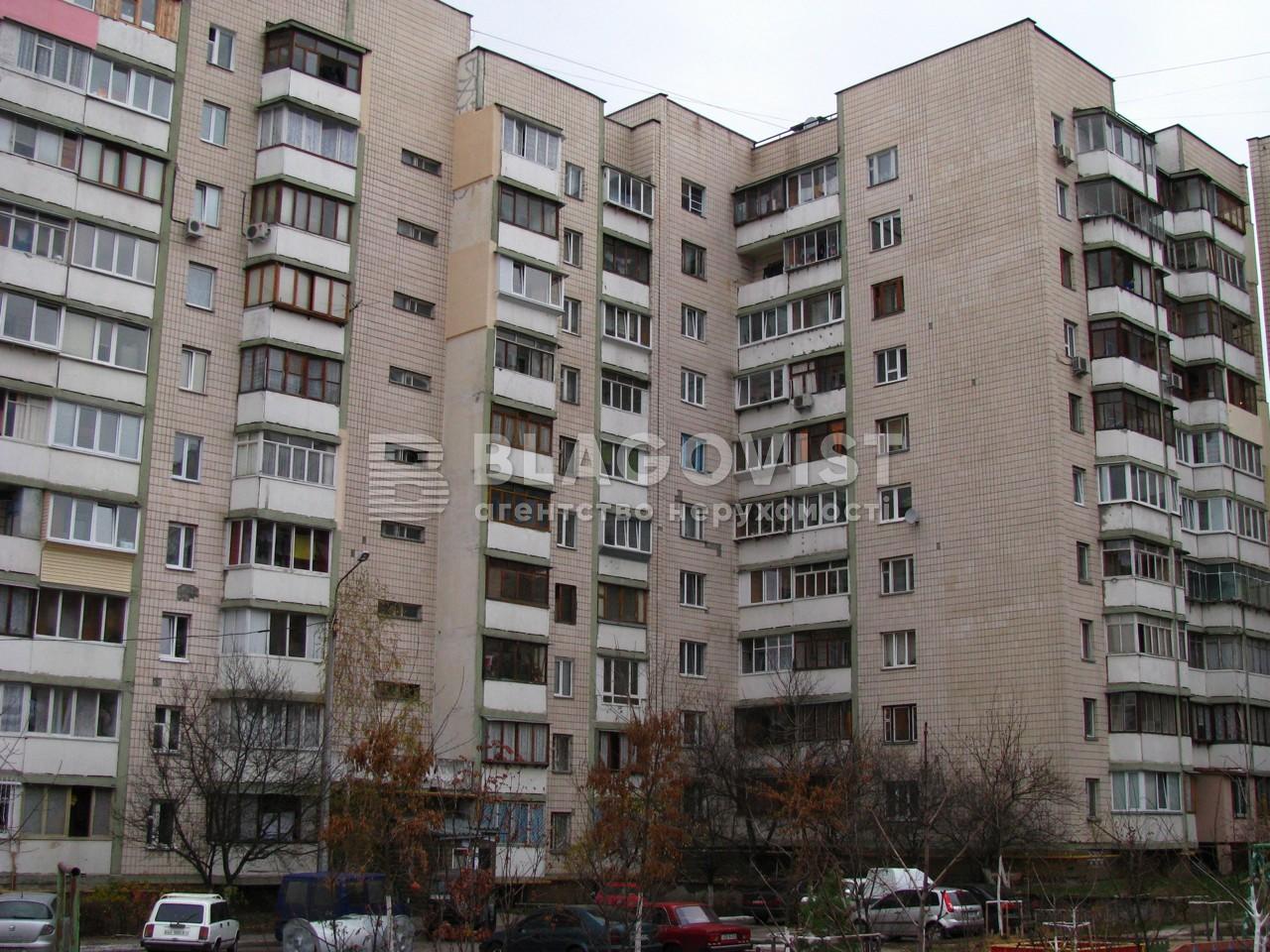 Квартира A-104894, Прилужная, 8, Киев - Фото 2