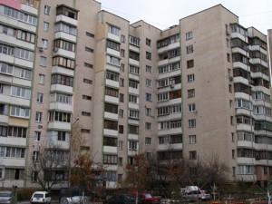 Квартира Прилужная, 8, Киев, Z-1210264 - Фото2
