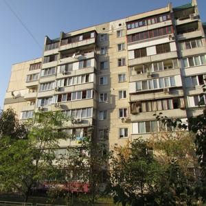 Квартира Оболонський просп., 30, Київ, Z-641240 - Фото