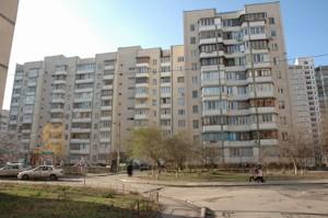 Квартира Чорнобильська, 19, Київ, Z-257972 - Фото