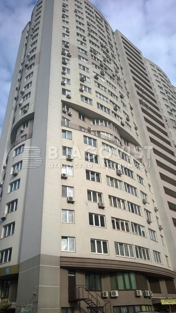 Квартира G-25643, Победы просп., 121а, Киев - Фото 2