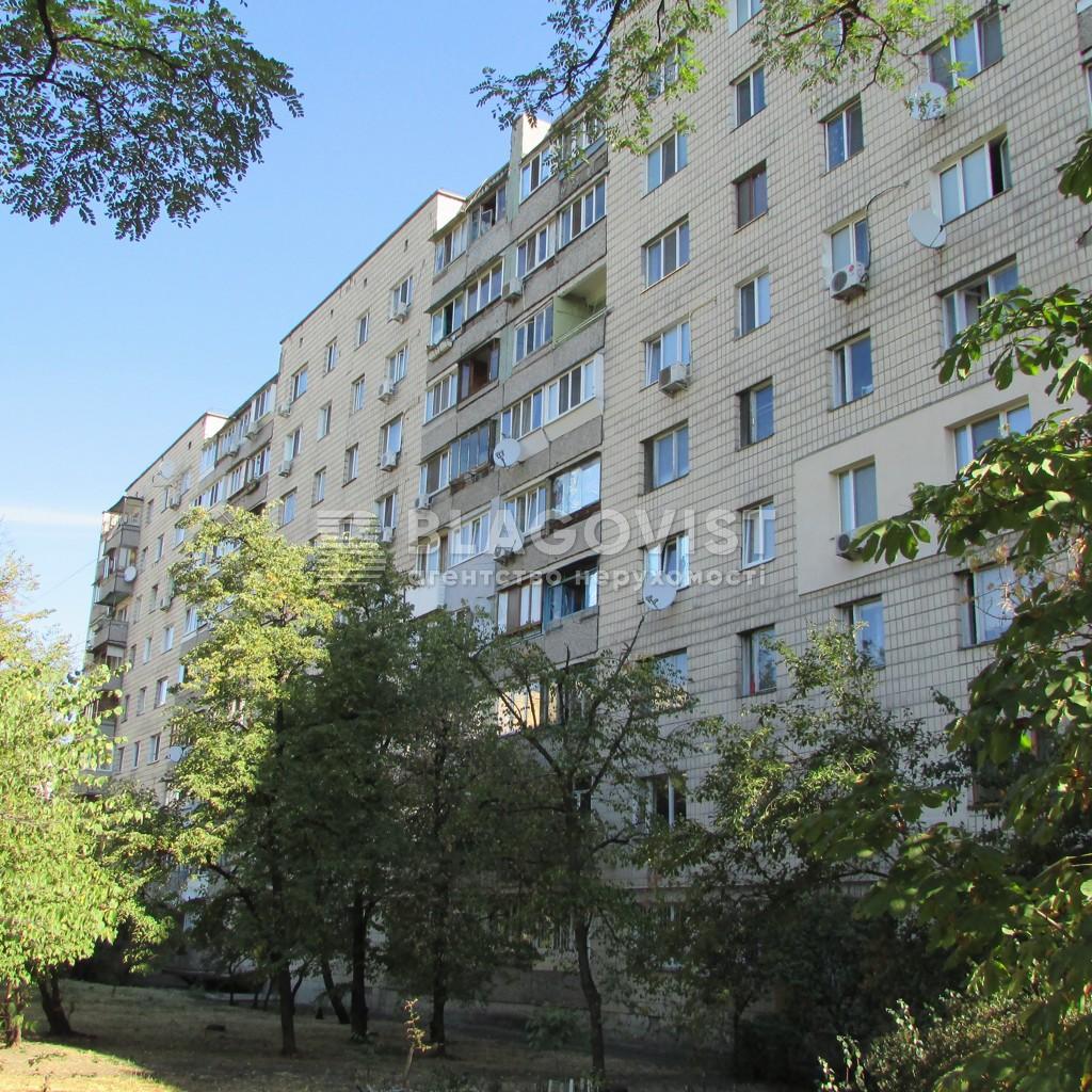Квартира C-108534, Малишка А., 19а, Київ - Фото 1