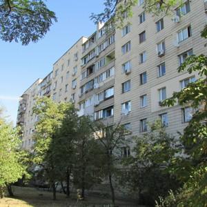 Квартира Малышко Андрея, 19а, Киев, Z-587978 - Фото 3