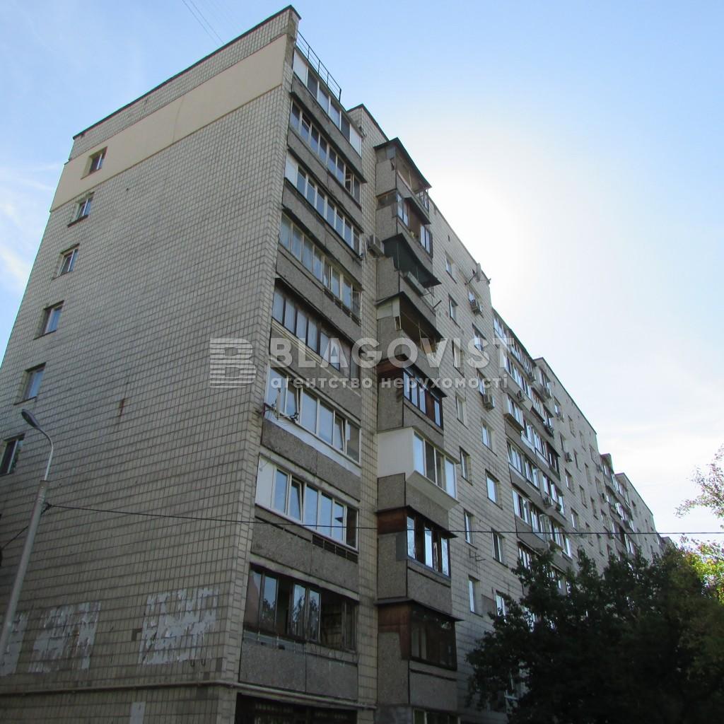 Квартира C-108534, Малишка А., 19а, Київ - Фото 2
