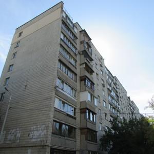 Квартира Малышко Андрея, 19а, Киев, Z-587978 - Фото 1
