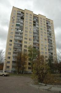 Квартира Правды просп., 106, Киев, F-42400 - Фото