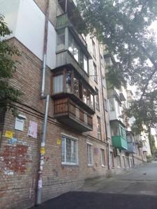 Квартира Ломоносова, 7, Київ, C-106862 - Фото 17