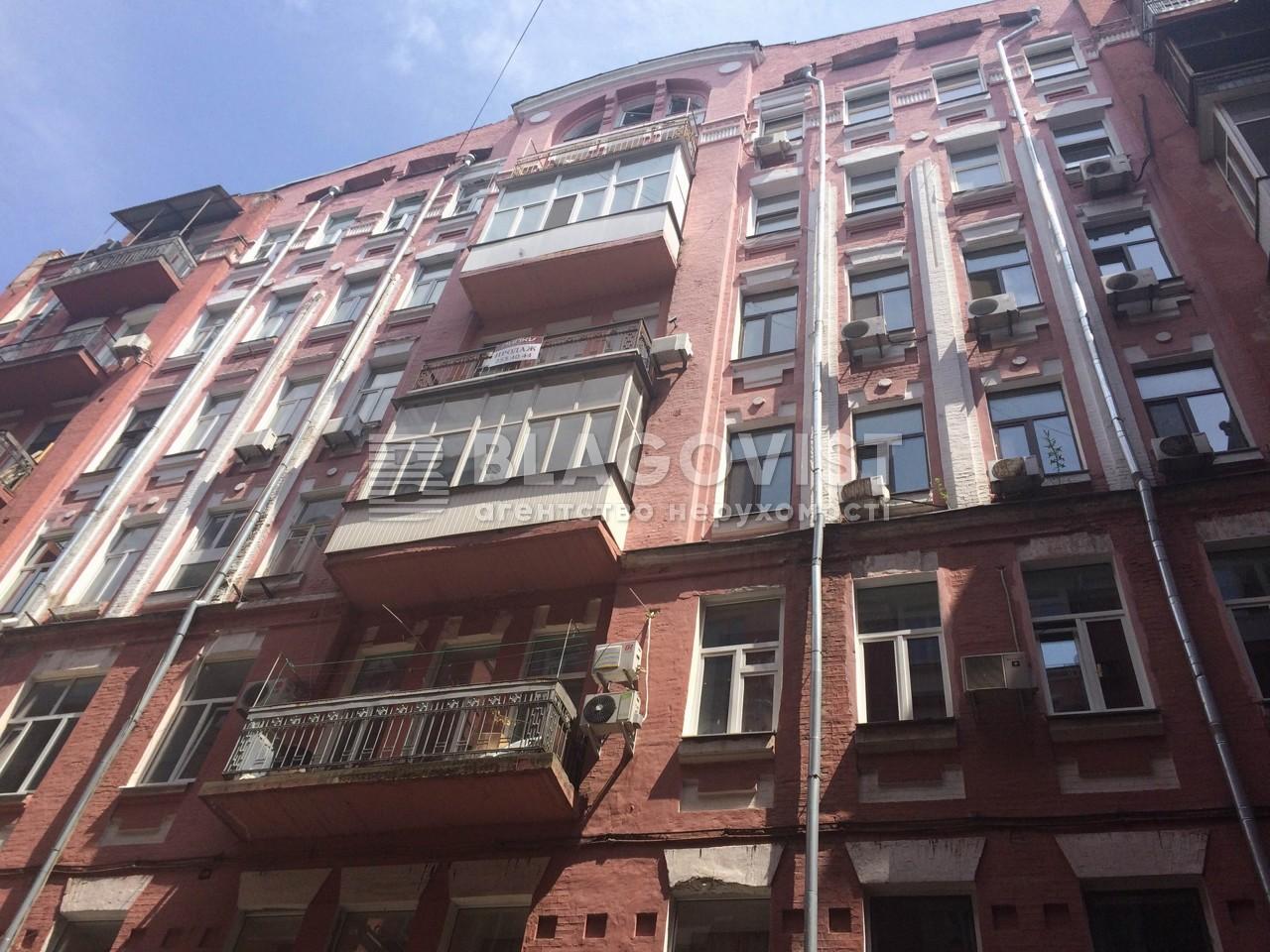 Квартира G-12026, Городецкого Архитектора, 11б, Киев - Фото 1