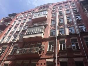 Квартира Городецького Архітектора, 11б, Київ, F-6713 - Фото1