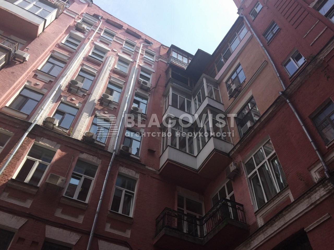 Квартира F-6713, Городецкого Архитектора, 11б, Киев - Фото 2