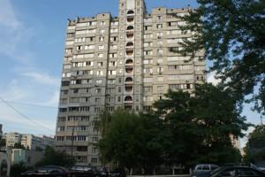 Квартира Чернобыльская, 12а, Киев, Z-112811 - Фото1