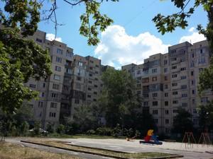 Квартира D-36734, Героїв Сталінграду просп., 63, Київ - Фото 2