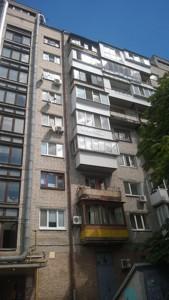Квартира Набережно-Крещатицкая, 11, Киев, R-33996 - Фото 30