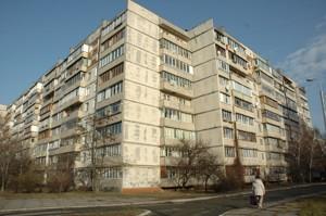Квартира Курнатовського, 4, Київ, Z-590777 - Фото3