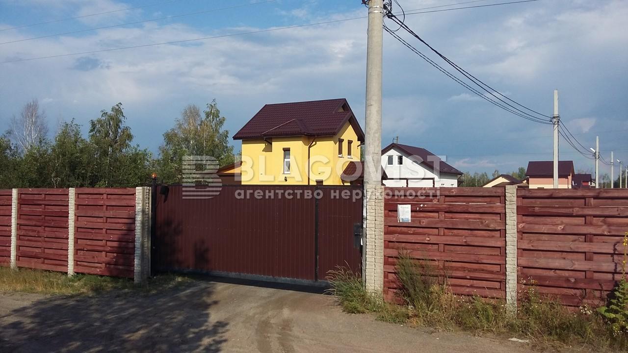 Дом H-36576, Колонщина - Фото 10