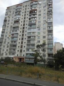 Квартира Приозерная, 2б, Киев, Z-452011 - Фото