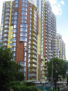 Apartment Kopernyka, 3, Kyiv, M-37730 - Photo