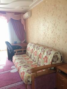 Квартира Феодосийский пер., 14, Киев, D-30575 - Фото 4