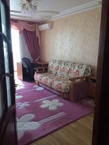 Квартира Феодосийский пер., 14, Киев, D-30575 - Фото 5