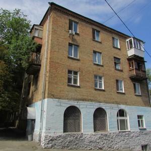 Квартира Кустанайская, 5, Киев, B-76300 - Фото