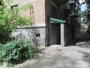 Нежилое помещение, Драгомирова Михаила, Киев, A-79017 - Фото 13