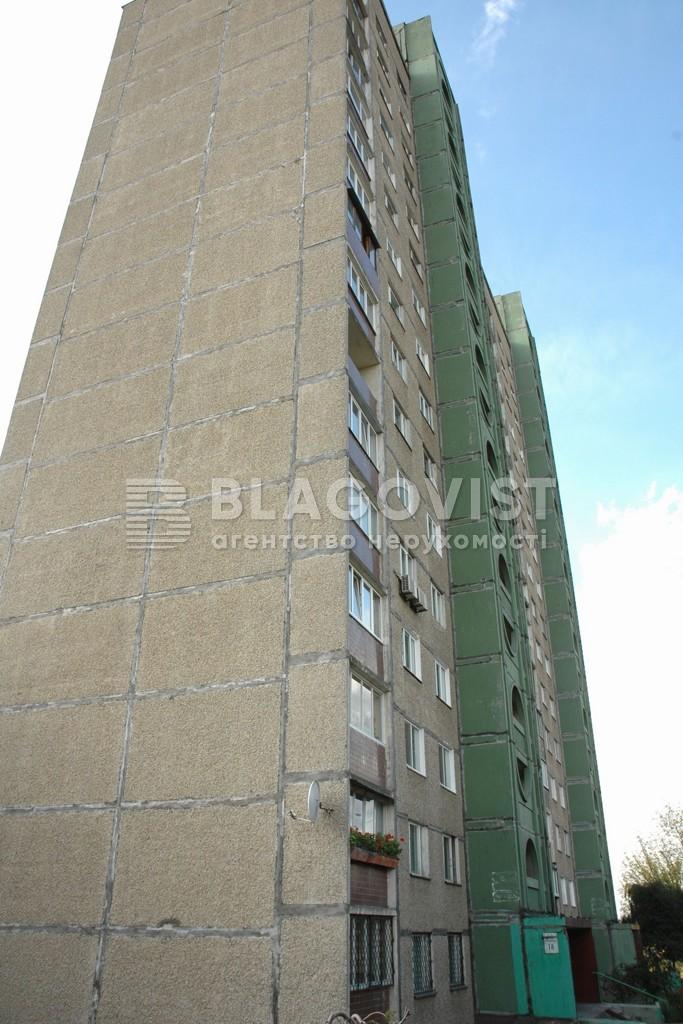Квартира A-107997, Грозненська, 18, Київ - Фото 2