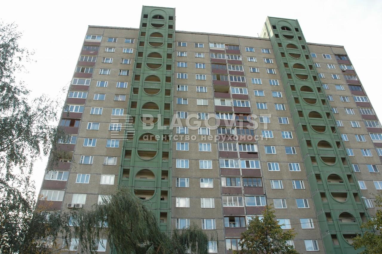 Квартира A-107997, Грозненська, 18, Київ - Фото 1