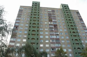 Квартира Грозненська, 18, Київ, A-107997 - Фото