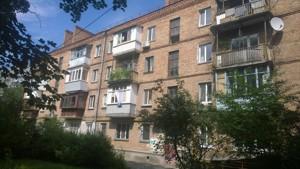 Квартира Автозаводська, 87, Київ, R-29045 - Фото 2