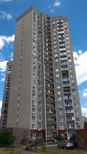 Квартира Z-709338, Григоренка П.просп., 16, Київ - Фото 3