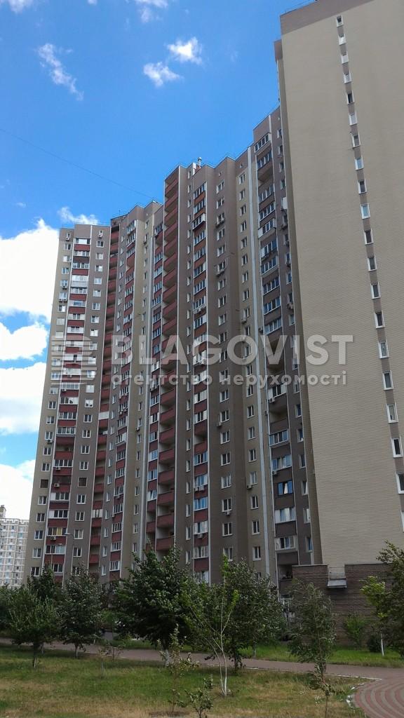 Квартира Z-709338, Григоренка П.просп., 16, Київ - Фото 2