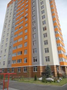 Офис, Комарова Космонавта просп., Киев, R-35087 - Фото 23