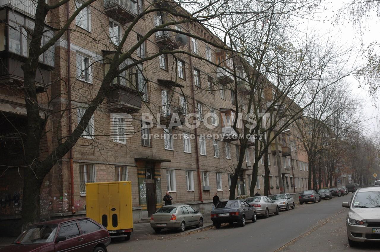 Квартира H-25399, Светличного Ивана (Петровского), 10, Киев - Фото 1
