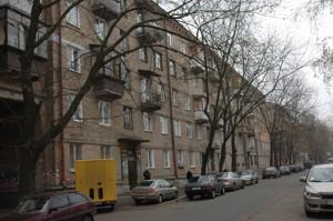 Квартира Светличного Ивана (Петровского), 10, Киев, H-25399 - Фото