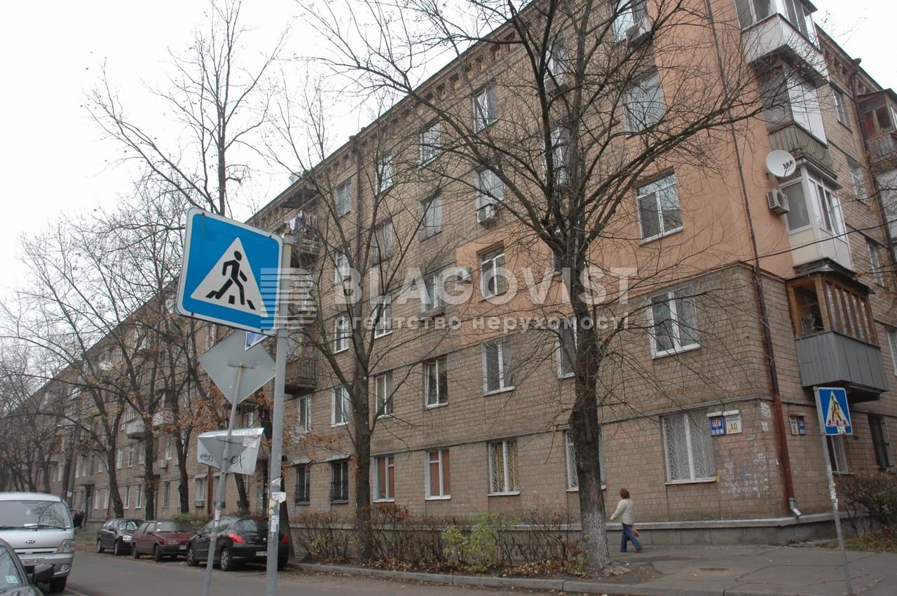 Квартира H-25399, Светличного Ивана (Петровского), 10, Киев - Фото 2