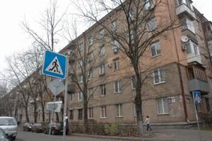 Квартира Світличного Івана (Петровського), 10, Київ, H-25399 - Фото3