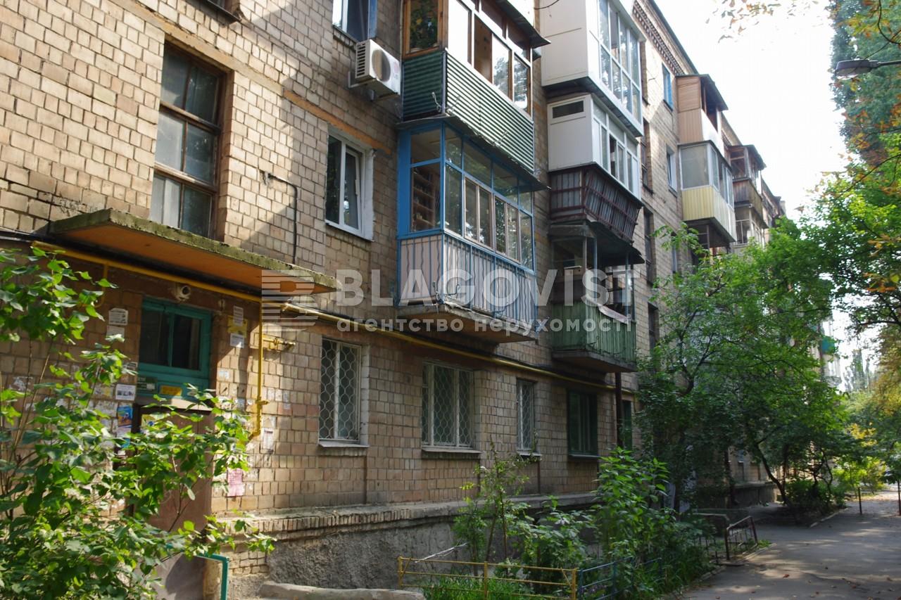 Квартира R-25542, Телиги Елены, 7а, Киев - Фото 1