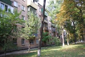 Квартира R-25542, Телиги Елены, 7а, Киев - Фото 2