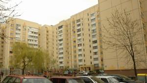 Квартира Кадетський Гай, 11, Київ, Z-723654 - Фото