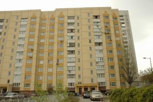 Квартира Кадетский Гай, 11, Киев, X-10336 - Фото 7