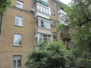 Офіс, Гоголівська, Київ, P-26485 - Фото 26