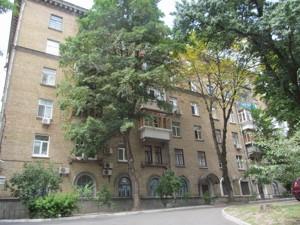 Офис, Гоголевская, Киев, P-26485 - Фото