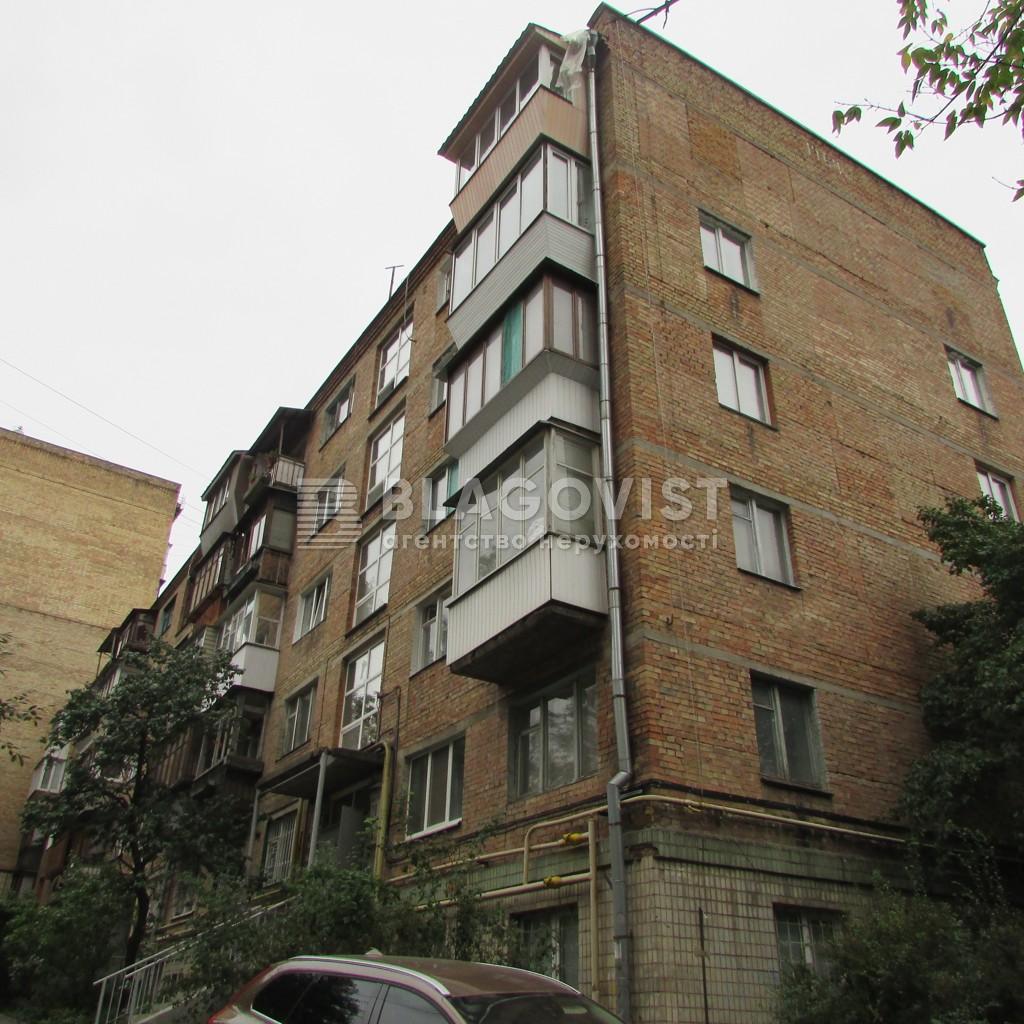 Квартира A-110979, Саперное Поле, 28, Киев - Фото 1