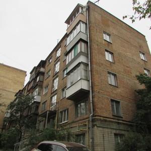Квартира Саперное Поле, 28, Киев, A-110979 - Фото1