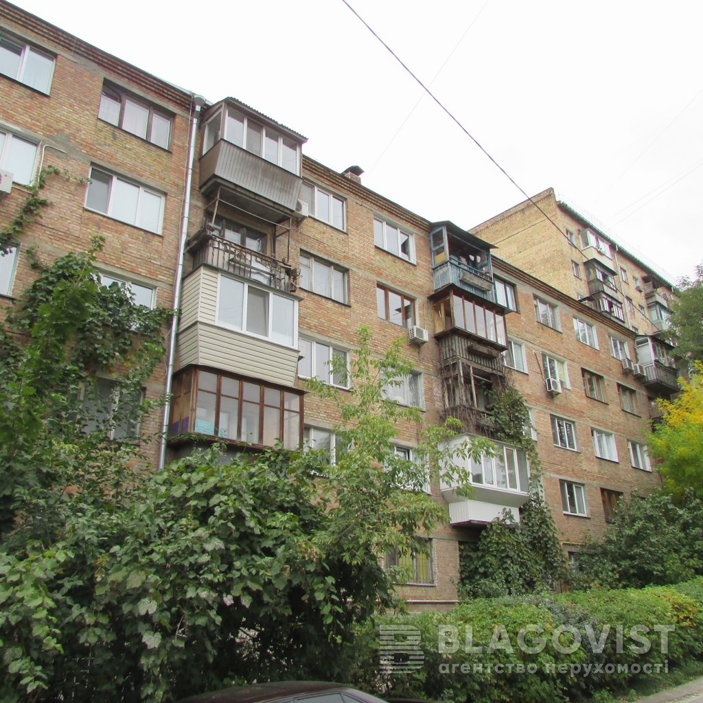Квартира A-110979, Саперное Поле, 28, Киев - Фото 2