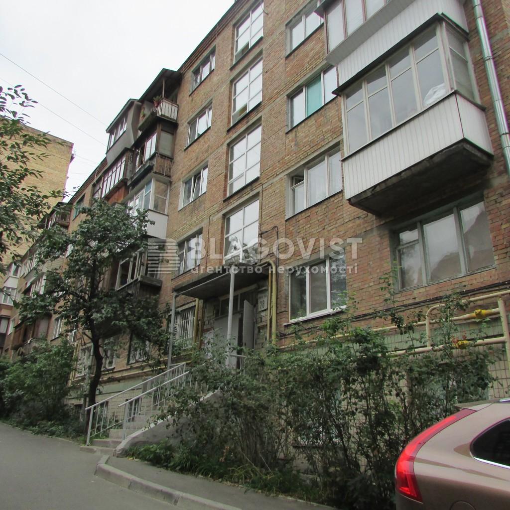 Квартира A-110979, Саперное Поле, 28, Киев - Фото 3