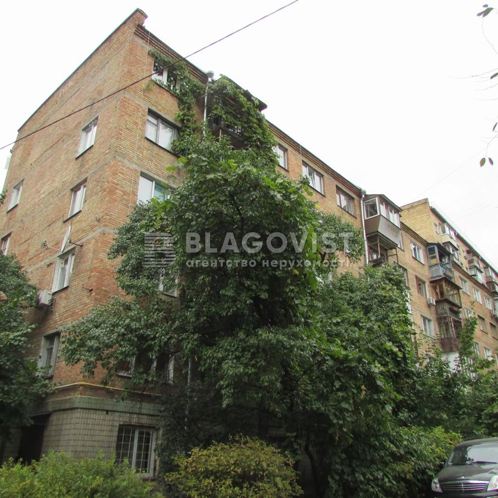 Квартира A-110979, Саперное Поле, 28, Киев - Фото 4
