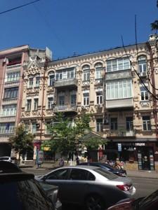 Квартира Саксаганского, 22, Киев, E-38864 - Фото 13